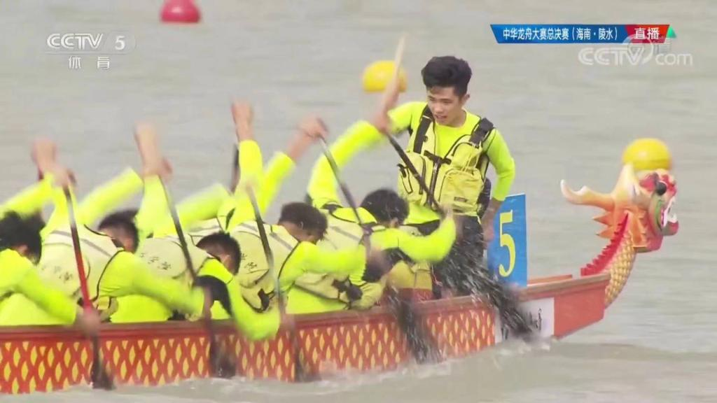 亚博娱乐场龙舟队总决赛再创佳绩